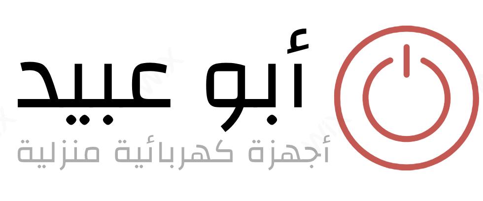 أبو عبيد